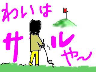 snap_tatsuta3_2009112235411.jpg