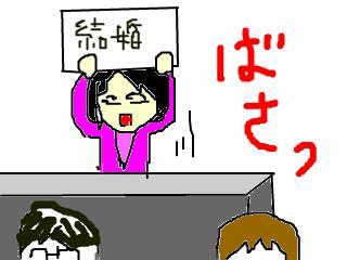 snap_tatsuta3_20101121360.jpg