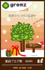 1261384077_02270.jpg