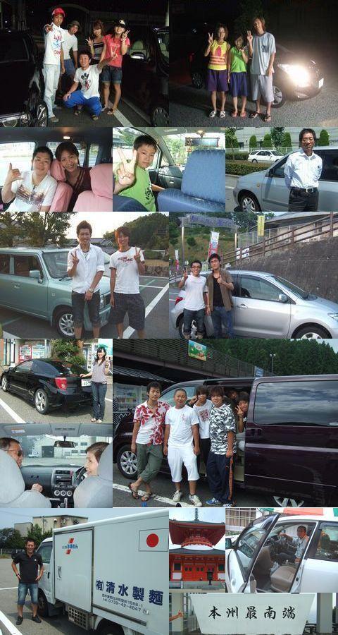 中段右の彼らと行った、奈良の天川村も是非もう一度訪れてみたい場所の1つ。温泉、川遊び、獣肉有り。