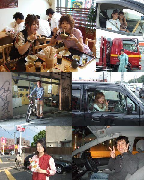 日本一周ヒッチハイク003。香川から広島にかけて。