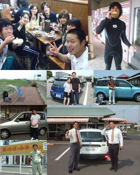 日本一周ヒッチハイク001。大阪~徳島、高知、愛媛など、旅の序盤戦。