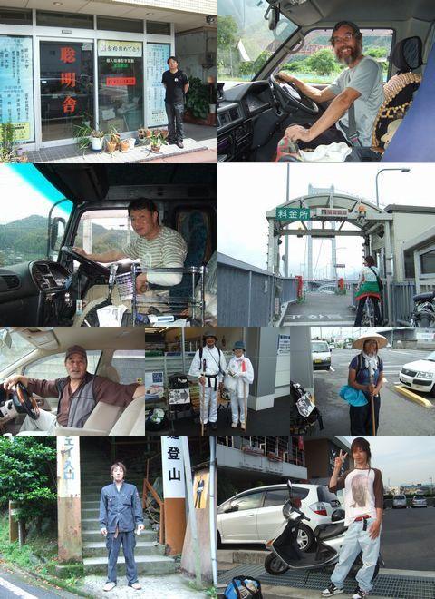 日本一周ヒッチハイク002。四万十川や石鎚山など、主に四国西部。