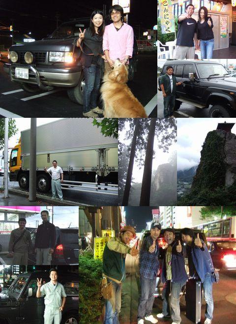 あの歌で有名になった出雲崎にも行ってみたものの…到着時にはすでに辺りは暗く、景色はあまり見られず。