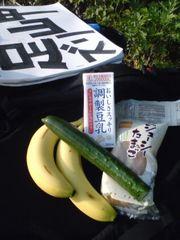 買い物帰りのおばあちゃんたちに貰った、貴重な食料たち。