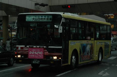 10_20091203192114.jpg