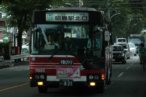 1_20091203205354.jpg