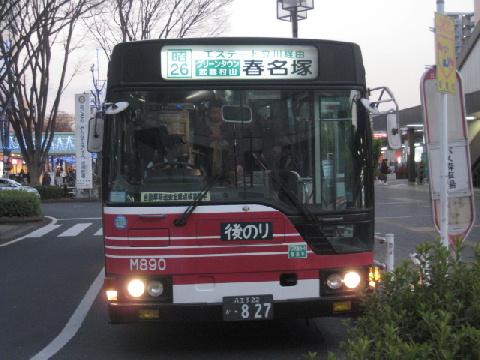 5_20091203205554.jpg