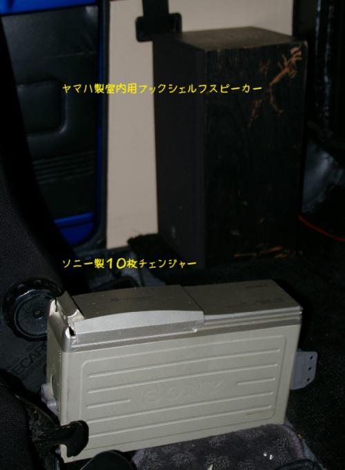 IMGP540100.jpg
