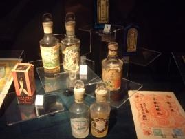 昭和初期の化粧瓶