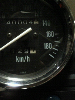 20090318220709