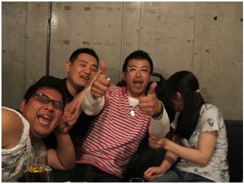 image_1208.jpg