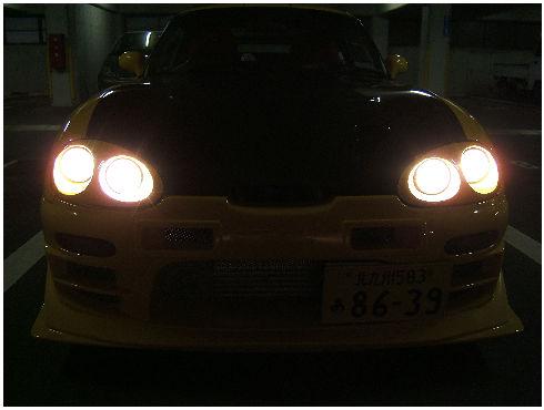 image_534.jpg