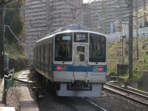 2052F.jpg