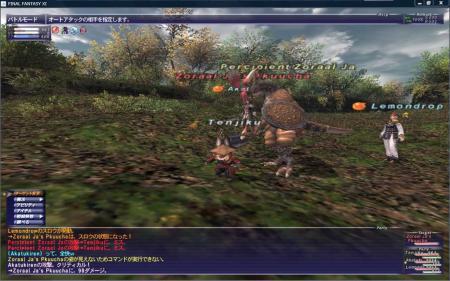 GW-00077_convert_20081028032126.jpg