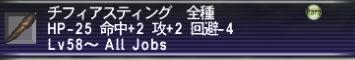 GW-00152.jpg