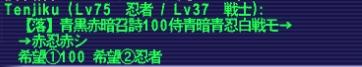 GW-00197.jpg