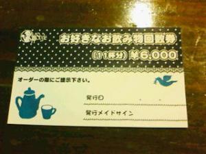 20081125064004