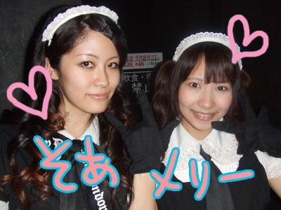 animetrive01.jpg