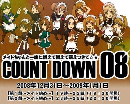 countdown08.jpg