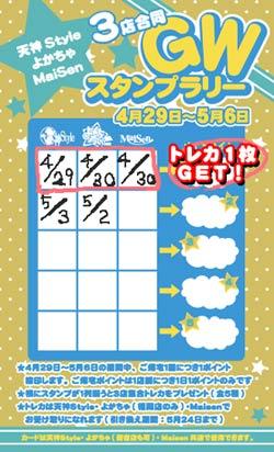 gw-card.jpg