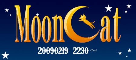 mooncat.jpg