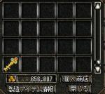 2006061500