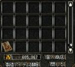 2006061501