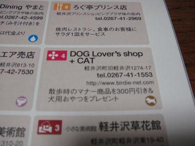 DSC00812.jpg