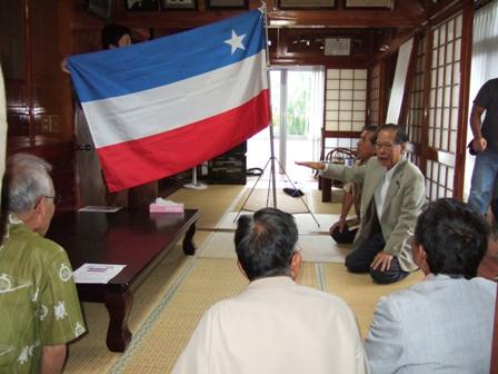 沖縄旗02