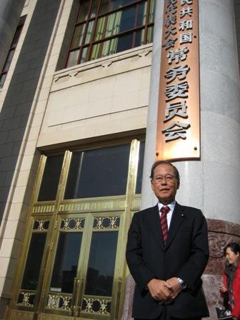 中国全国人民代表大会常務委員会の玄関IMG_0197