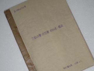 IMG_3101_convert_20081025091840.jpg