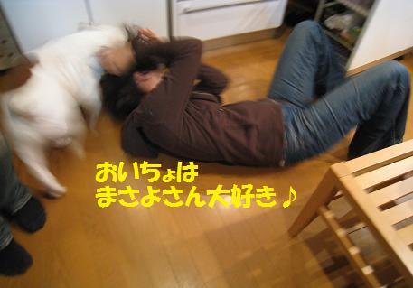 2008021415.jpg