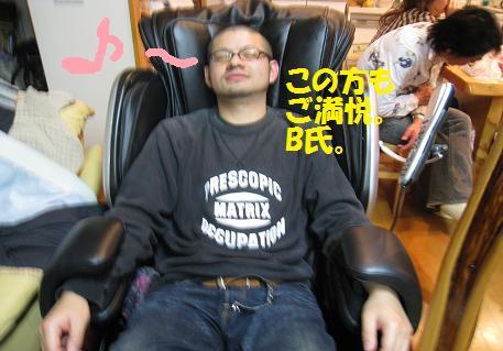 2008021448.jpg
