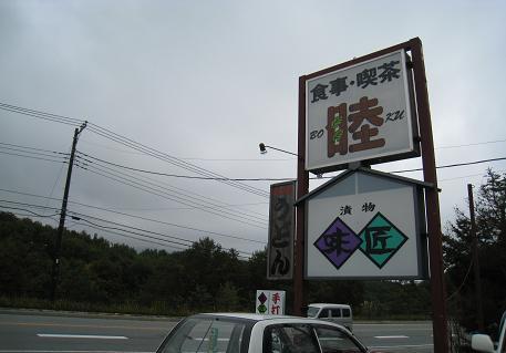 2008102507.jpg