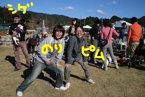 2008120719.jpg