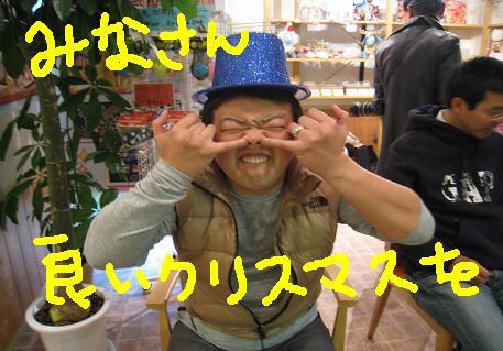 2008121353.jpg