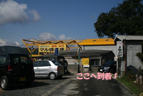 2009030105.jpg