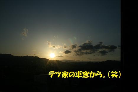 2009030191.jpg