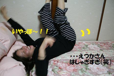 20090328102.jpg