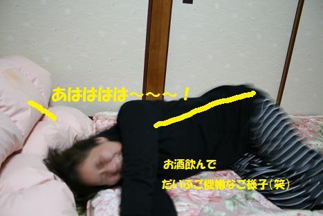 20090328103.jpg