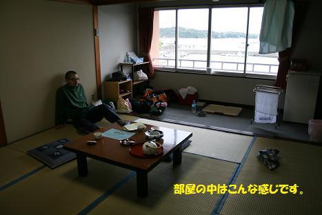 2009032878.jpg
