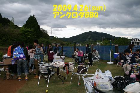 2009042601.jpg