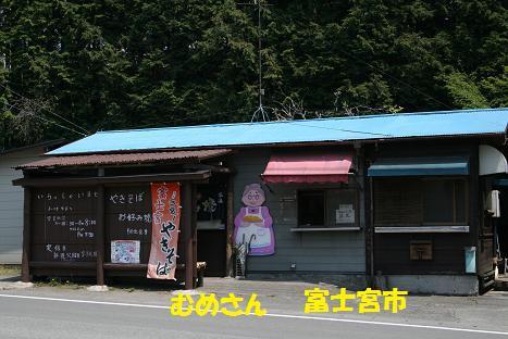 2009050310.jpg