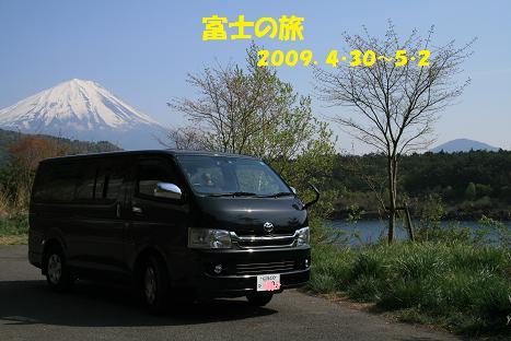 2009050390.jpg