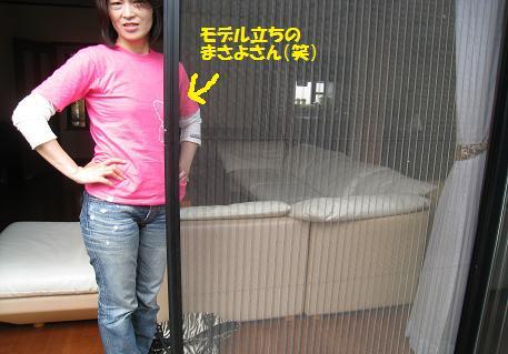 2009051002.jpg