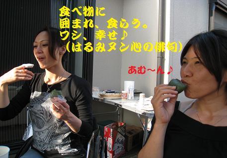 20090510200.jpg