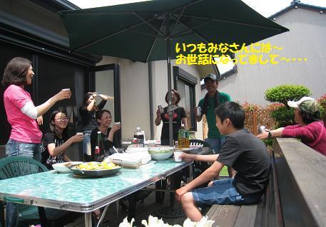 2009051023.jpg