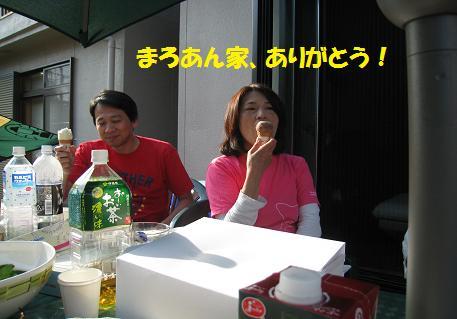 2009051061.jpg