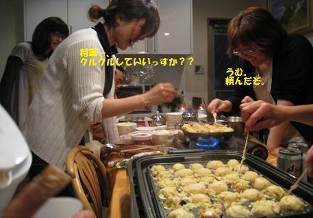 2009051642.jpg